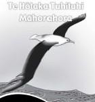 Te Hōtaka Tuhituhi Māhorahora